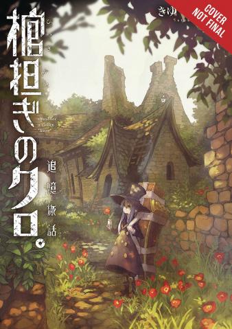 Shoulder a Coffin: Kuro Tsuioka Tabunowa Vol. 1