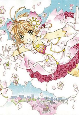 Cardcaptor Sakura: Clear Card Vol. 7