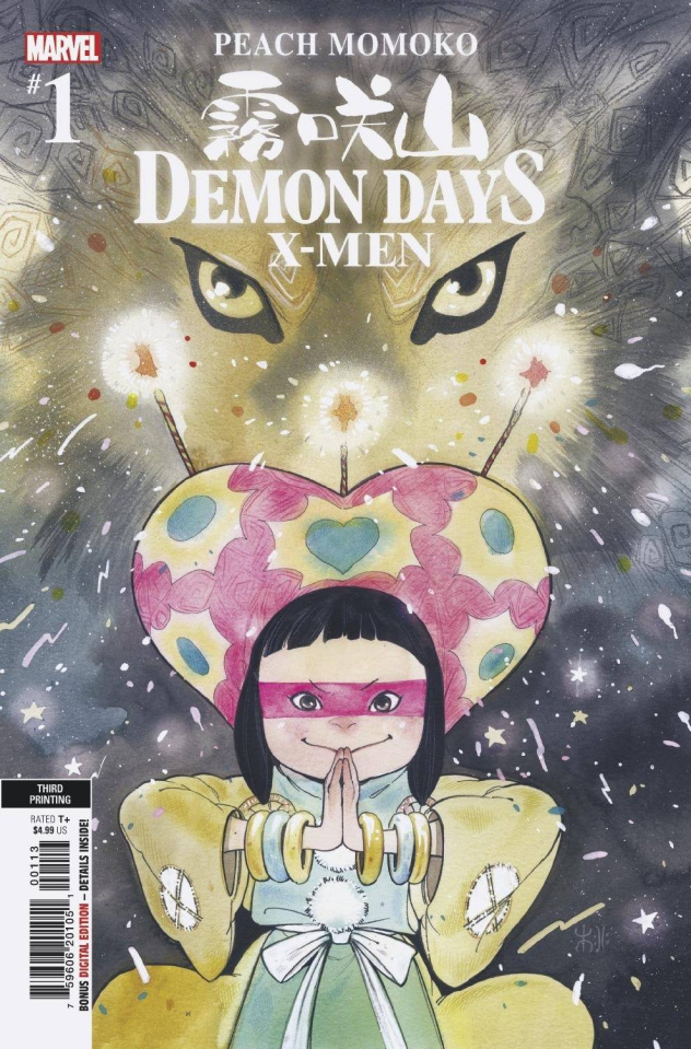 Demon Days: X-Men #1 (Momoko 3rd Printing)