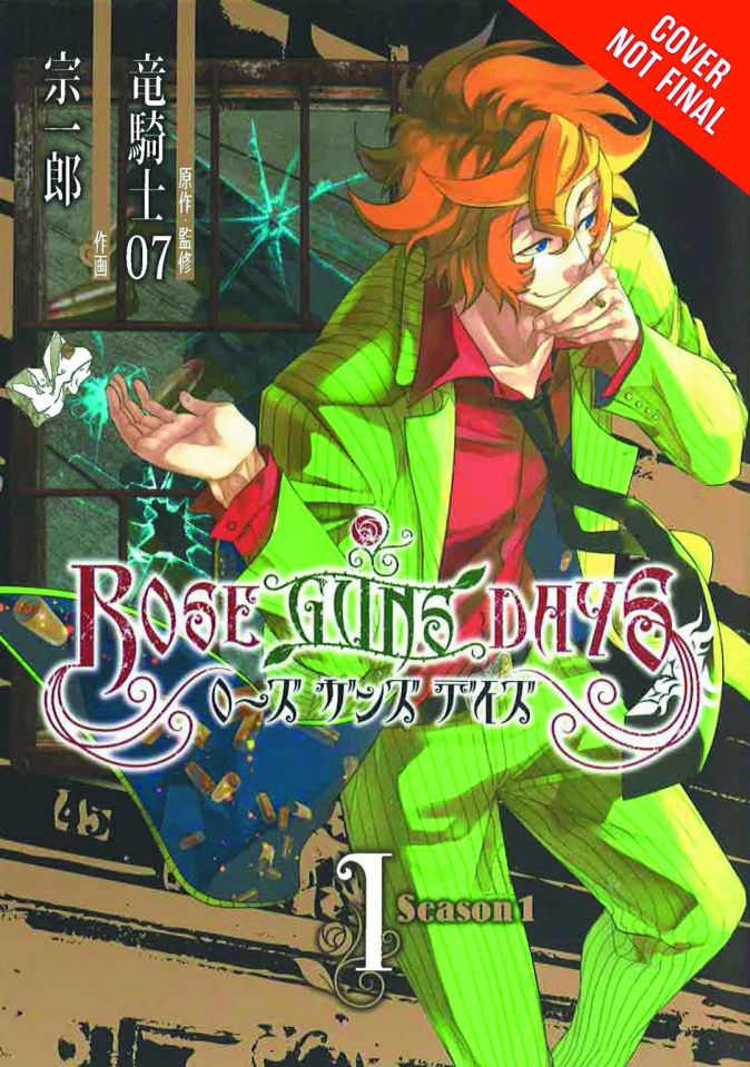 Rose Guns Days, Season 1 Vol. 1