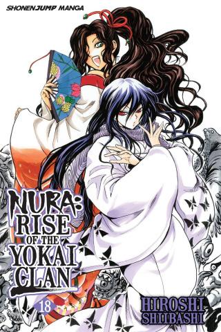 Nura: Rise of the Yokai Clan Vol. 18
