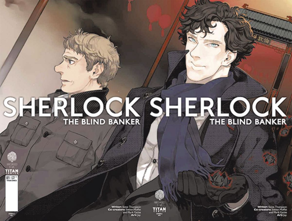 Sherlock: The Blind Banker #3 (Jay Cover)