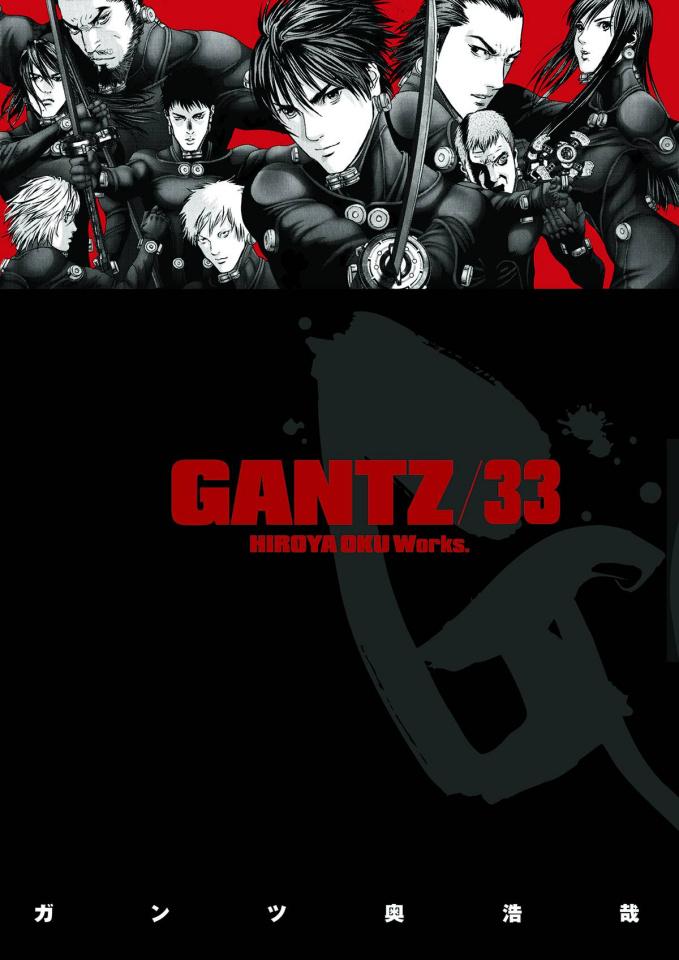 Gantz Vol. 33