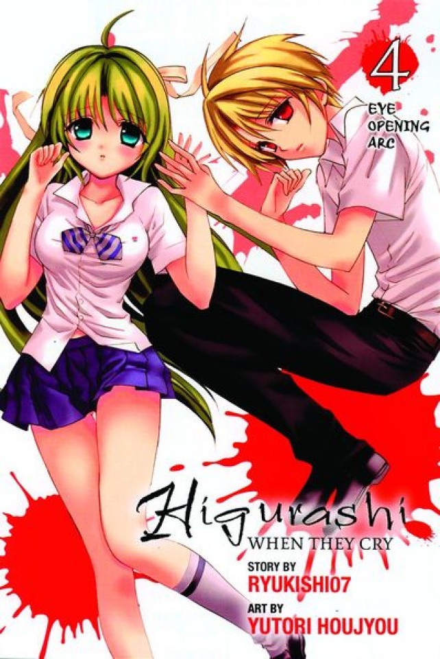 Higurashi: When They Cry Vol. 14 Eye Opening, Part 4
