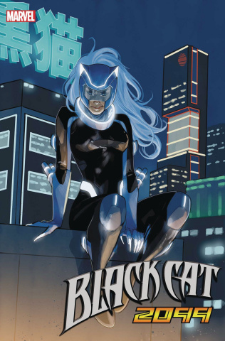 Black Cat #6 (Noto 2099 Cover)