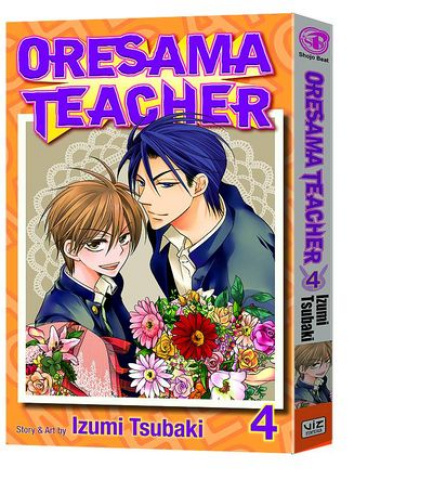 Oresama Teacher Vol. 4
