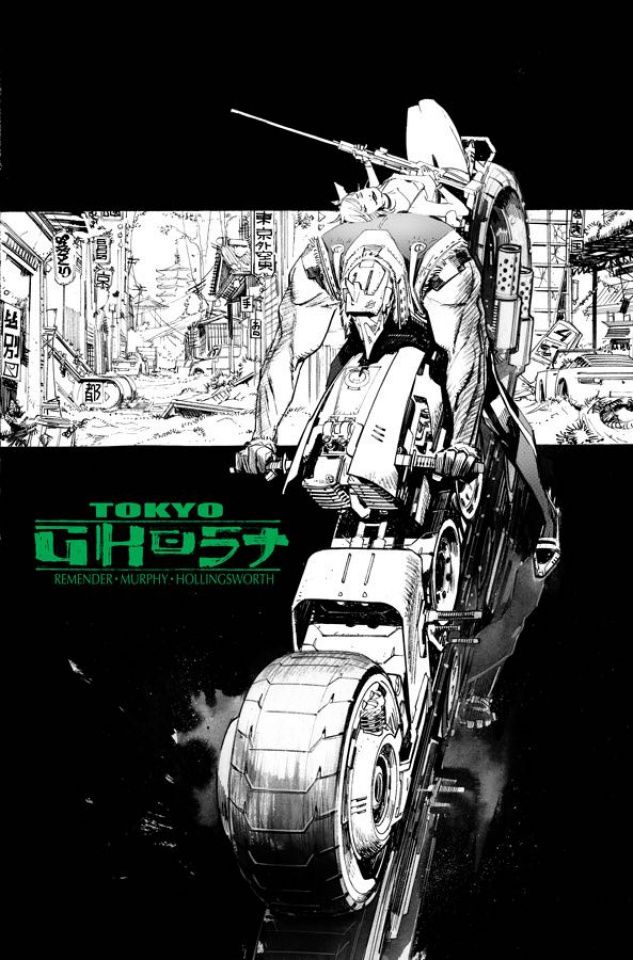Tokyo Ghost #1 & 2 (Image Giant Sized Artist's Proof Edition)