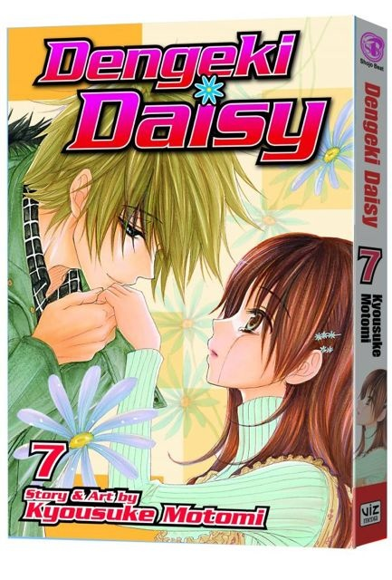 Dengeki Daisy Vol. 7
