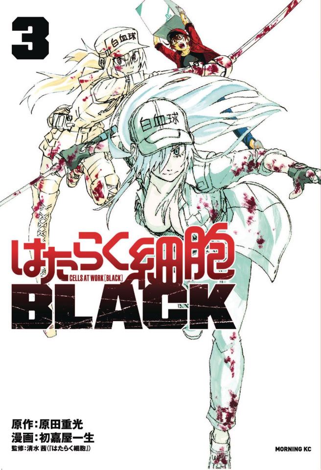 Cells At Work: Code Black Vol. 3