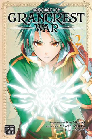 Record of Grancrest War Vol. 2