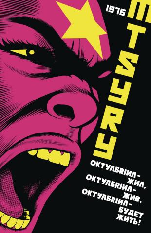 Mtsyry: Octobriana 1976