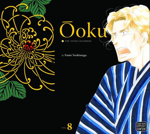 Ōoku: The Inner Chambers Vol. 8
