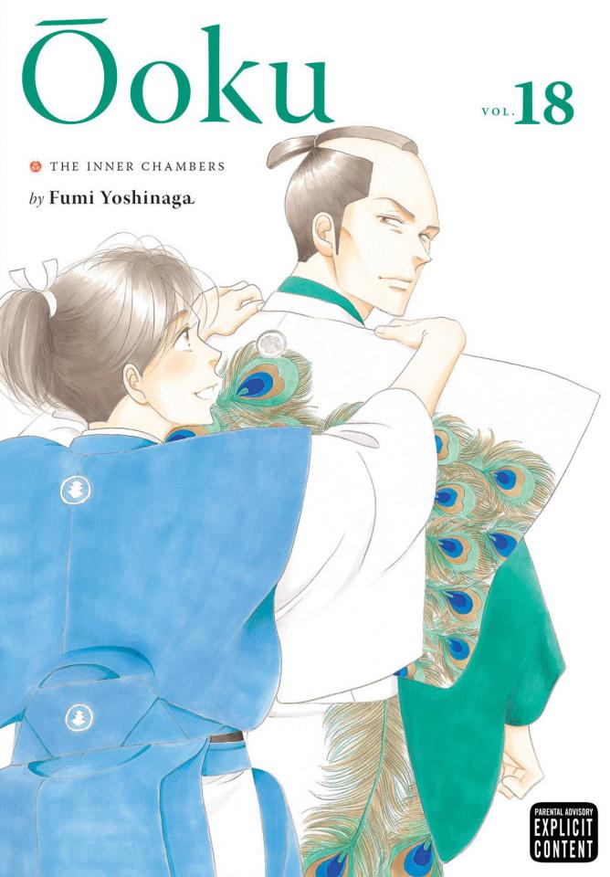 Ōoku: The Inner Chambers Vol. 18