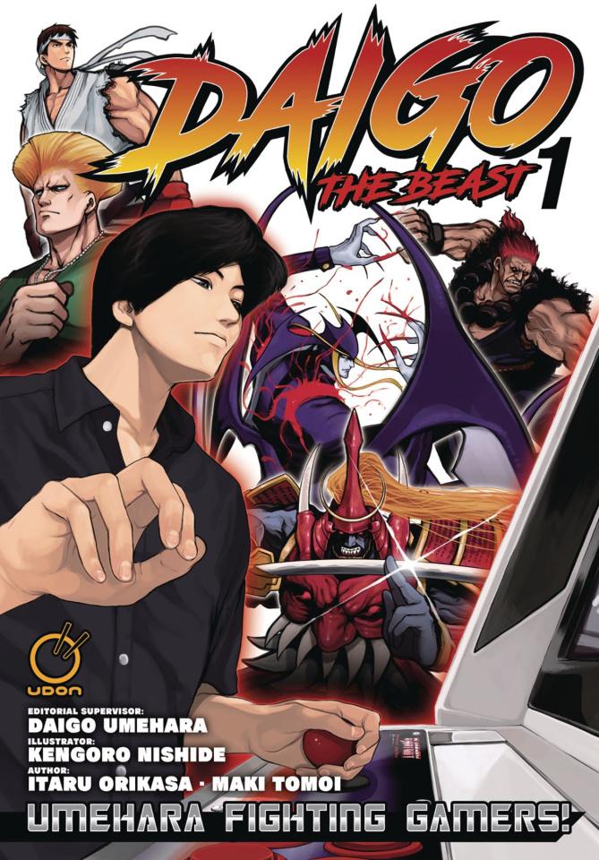 Daigo: The Beast Vol. 1