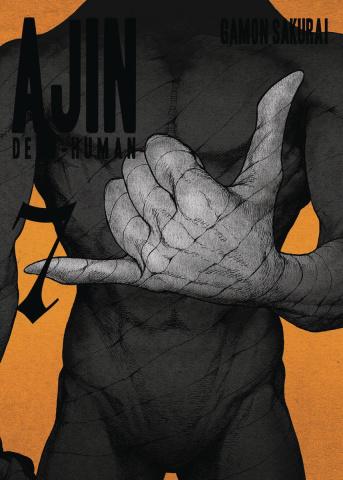 Ajin Vol. 8: Demi Human