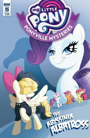 My Little Pony: Ponyville Mysteries #5 (Murphy Cover)