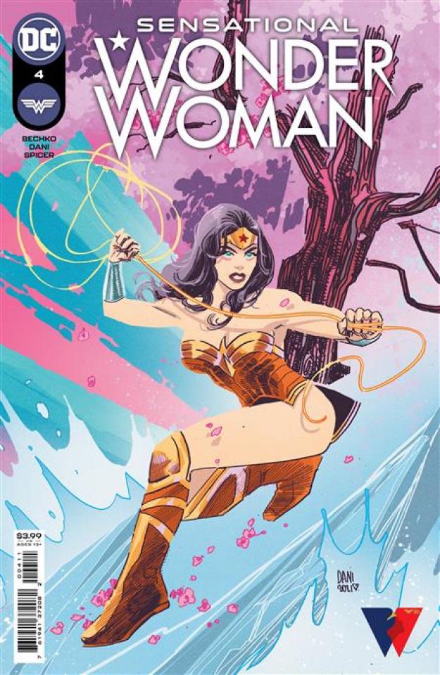 Sensational Wonder Woman #4 (Dani Cover)