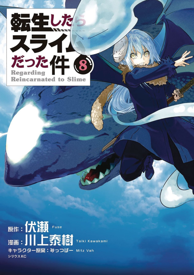That Time I Got Reincarnated As A Slime Vol. 8