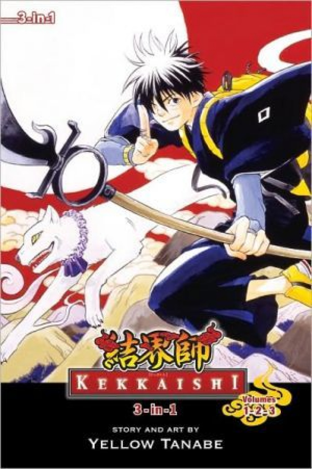 Kekkaishi Vol. 2 (3-in-1 Edition)
