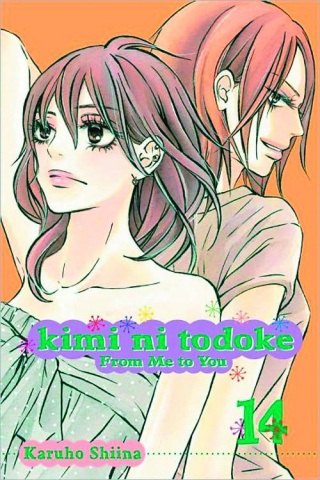 Kimi Ni Todoke Vol. 14: From Me To You