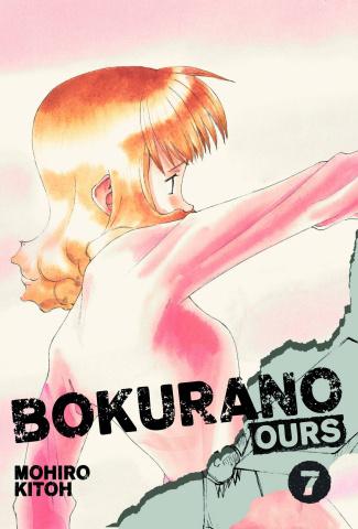 Bokurano Ours Vol. 7