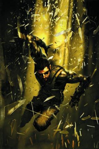 Deus Ex #1