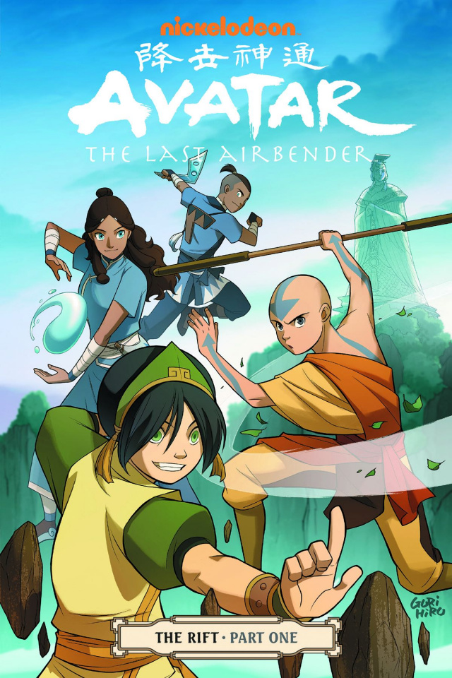 Avatar: The Last Airbender Vol. 7: The Rift, Part 1
