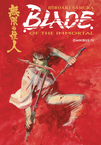 Blade of the Immortal Vol. 4 (Omnibus)
