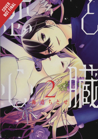 Love & Heart Vol. 2