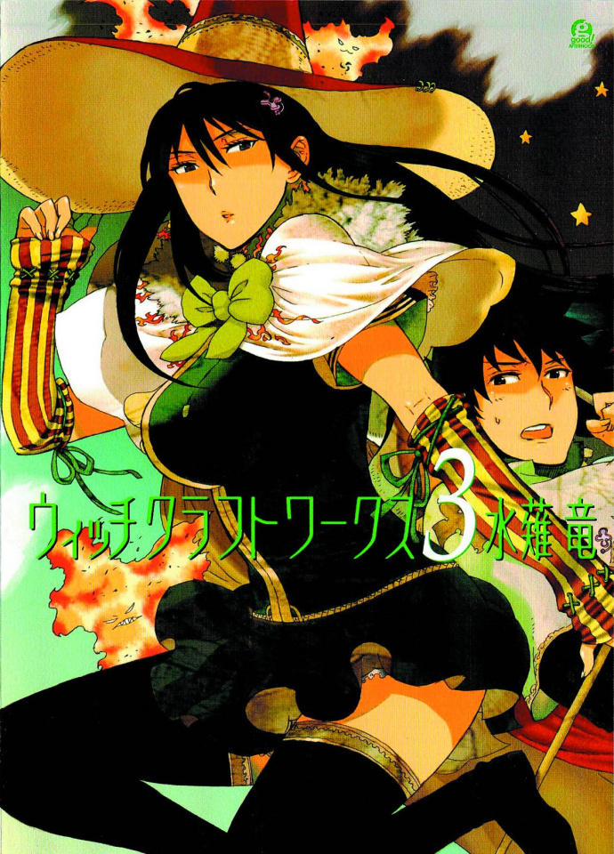 Witchcraft Works Vol. 3