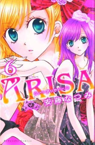 Arisa Vol. 6