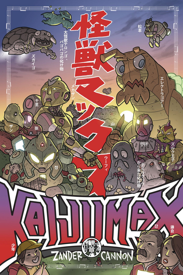 Kaijumax Vol. 1 (Deluxe Edition)