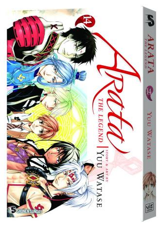 Arata: The Legend Vol. 14