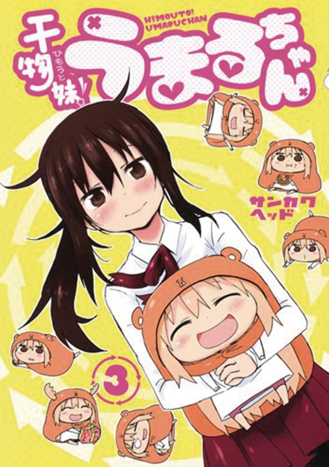 Himouto! Umari-Chan Vol. 3