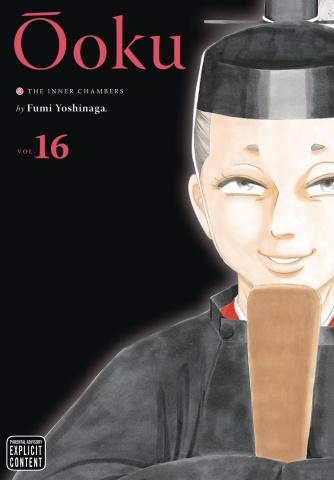 Ōoku: The Inner Chambers Vol. 16