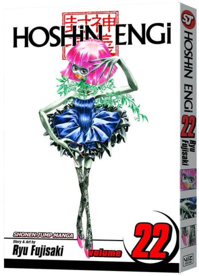 Hoshin ENGi Vol. 22