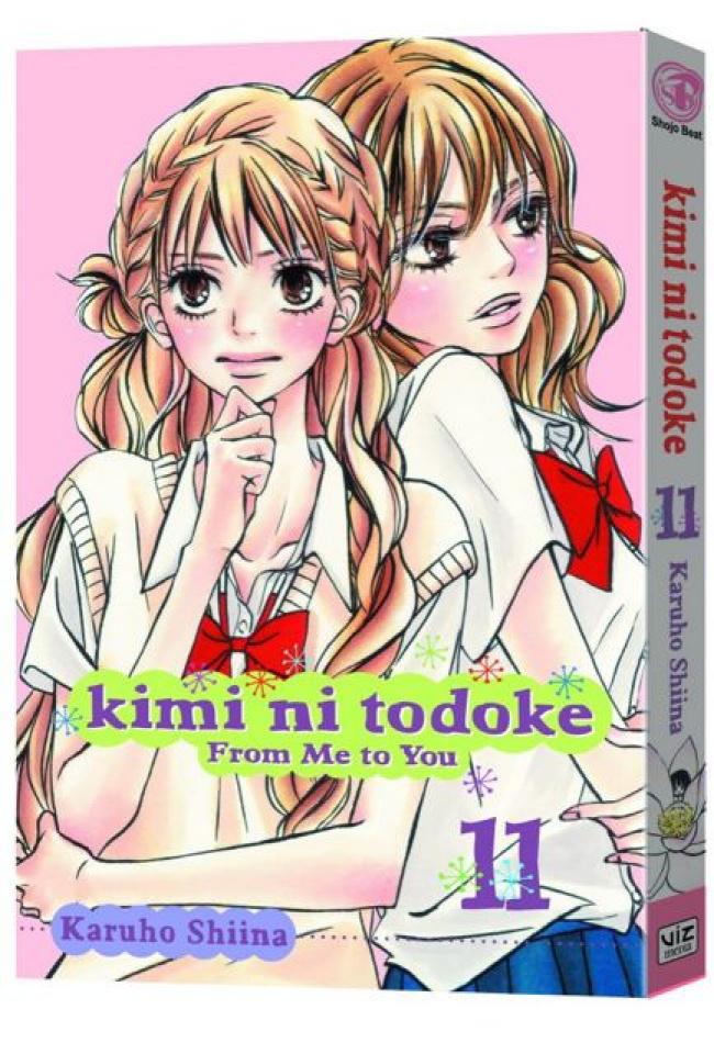 Kimi Ni Todoke Vol. 11: From Me To You