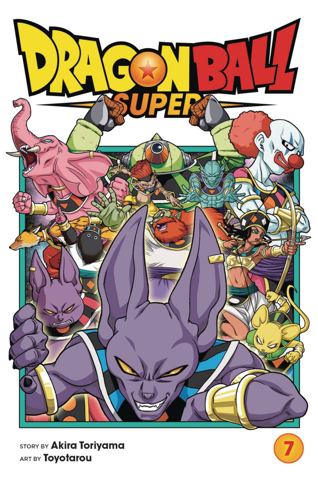Dragon Ball Super Vol. 7