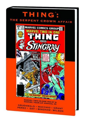 Thing: The Serpent Crown Affair