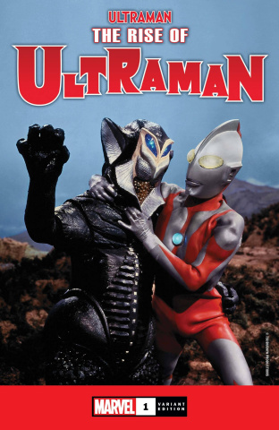 The Rise of Ultraman #1 (Classic Photo Cover)