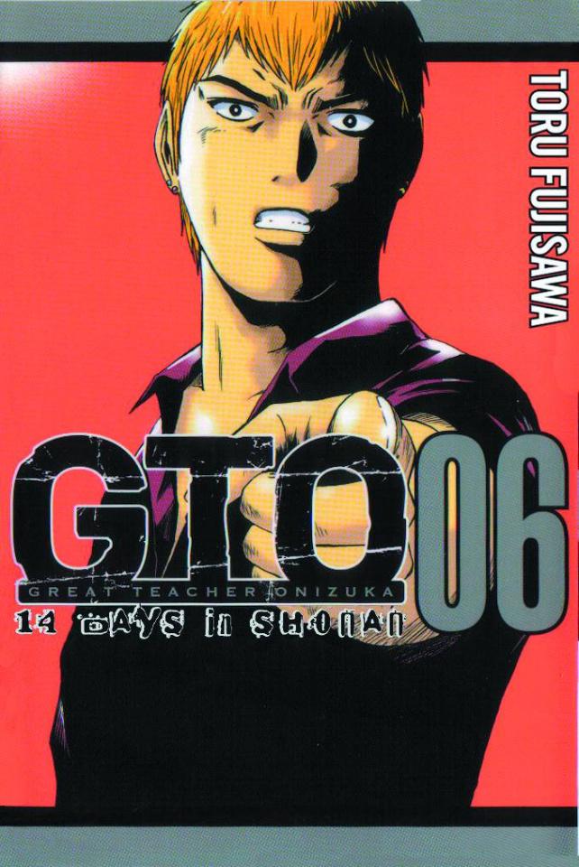 G.T.O.: 14 Days in Shonan Vol. 6