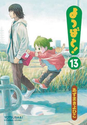 Yotsuba & ! Vol. 13