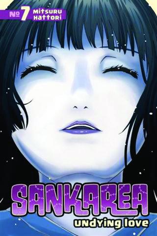 Sankarea Vol. 7