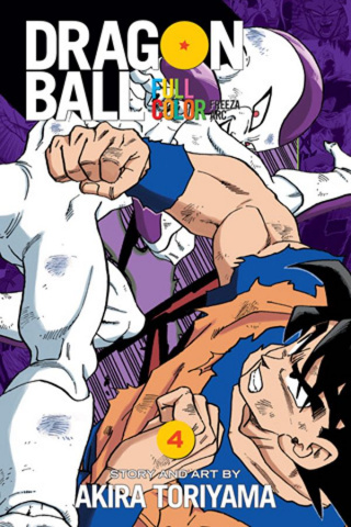 Dragon Ball Vol. 4: Full Color - Freeza Arc