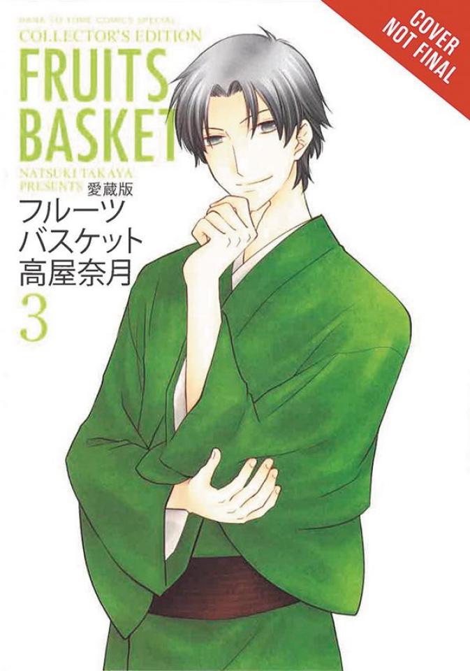 Fruits Basket Vol. 3 (Collector's Edition)