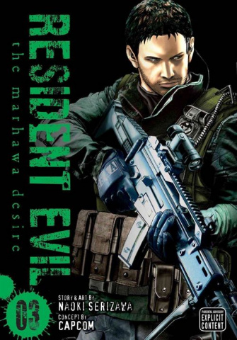 Resident Evil: The Marhawa Desire Vol. 3