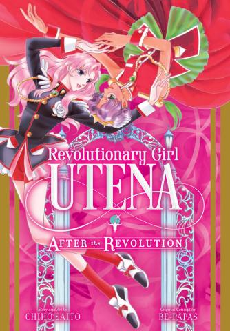Revolutionary Girl Utena: After the Revolution