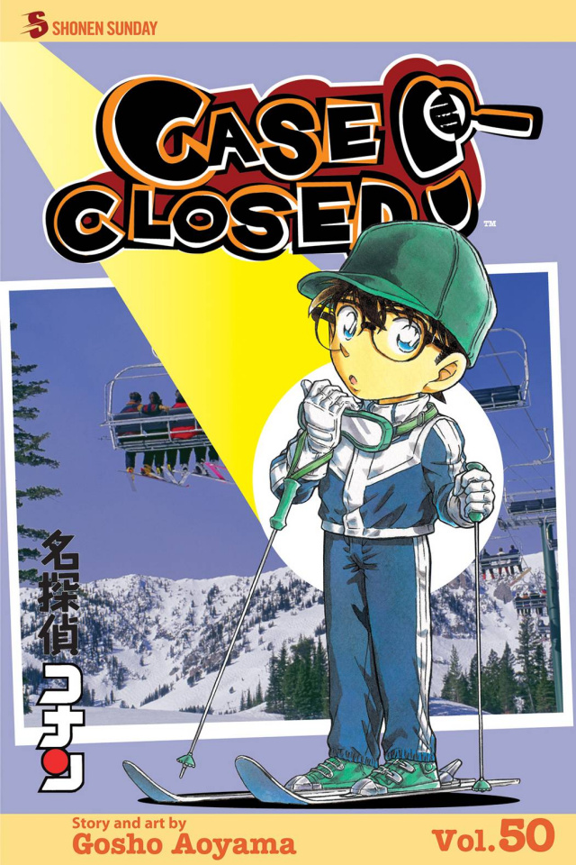 Case Closed Vol. 50
