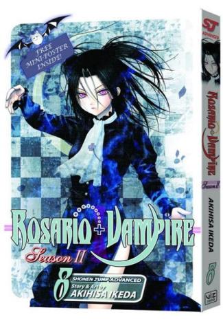 Rosario + Vampire: Season II Vol. 8