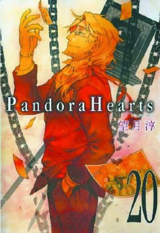 Pandora Hearts Vol. 20